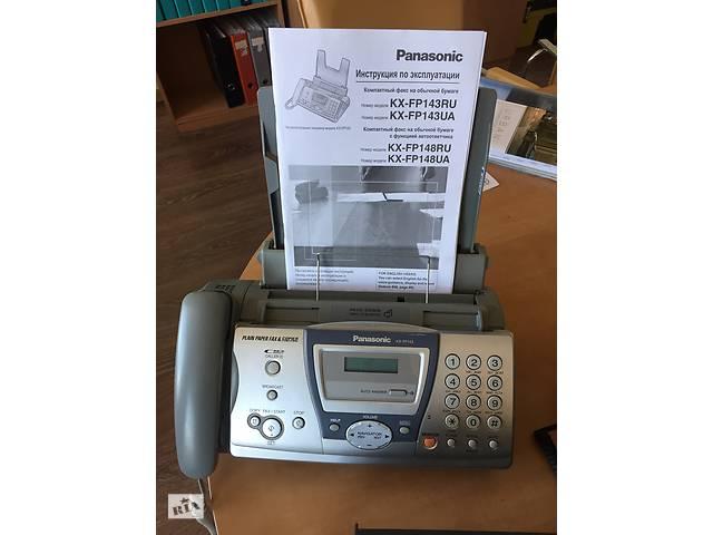 Продам факс Panasonic KX-FP143- объявление о продаже  в Киеве