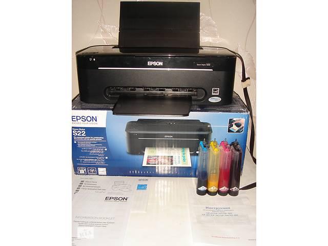 Продам принтер струйный Epson stylus S22 + СНПЧ.- объявление о продаже  в Мариуполе