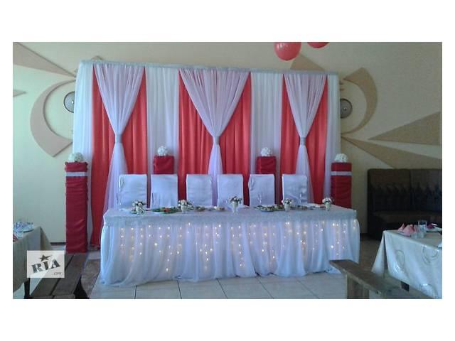 Оформление свадьбы и других торжественных мероприятий- объявление о продаже  в Лохвице
