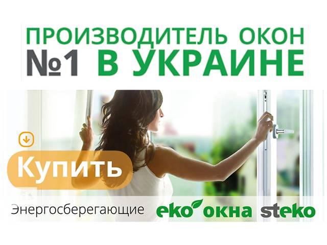 купить бу Окна, двери, балконы, роллеты, стеклопакеты, ремонт окон. в Бахмуте (Артемовск)