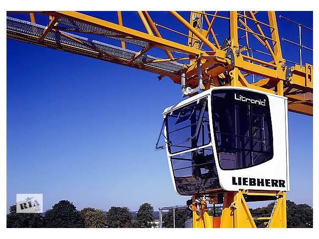 продам Оператор башенного крана в Польшу отличная ЗП бу  в Украине