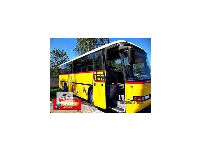 купить бу Аренда автобусов Neoplan 40 мест, Мерседес 21 место, Renault 7 мест  в Украине