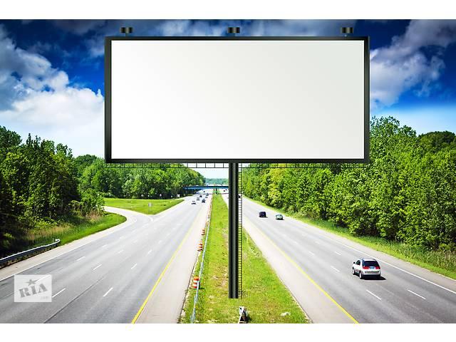 купить бу Аренда билбордов в Хмельницкой области