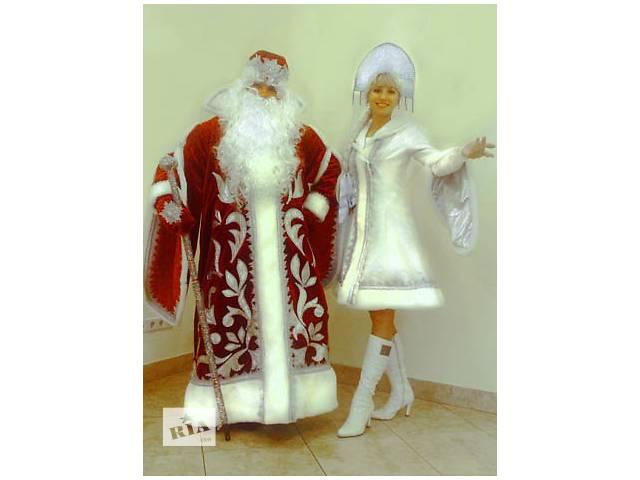 Организация Нового года!!!- объявление о продаже  в Одессе