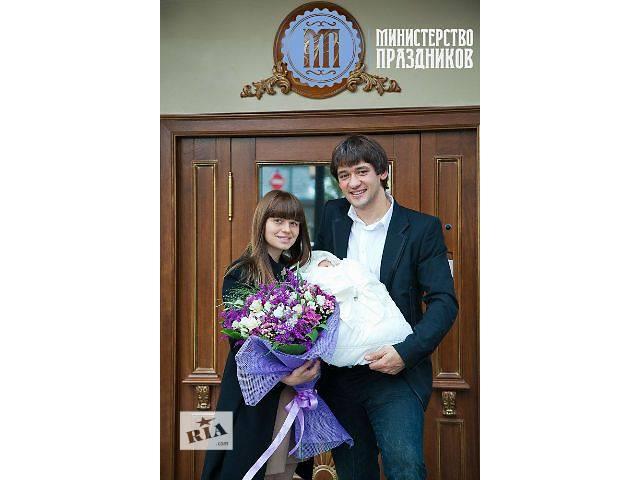купить бу Организация встречи мамы и ребенка, из роддома до дома! в Одессе