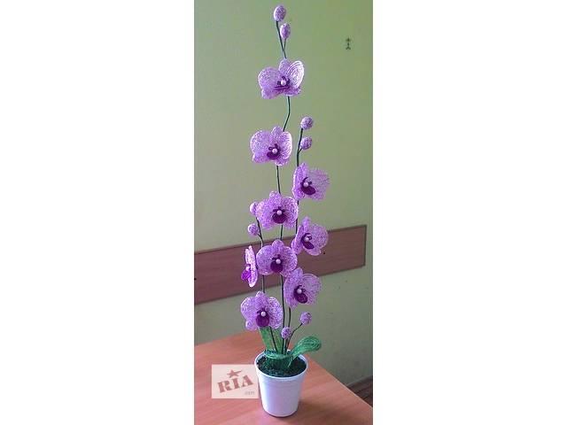 продам Орхидея ручной работы бисером высокая НЕДОРОГО!!! бу в Виннице