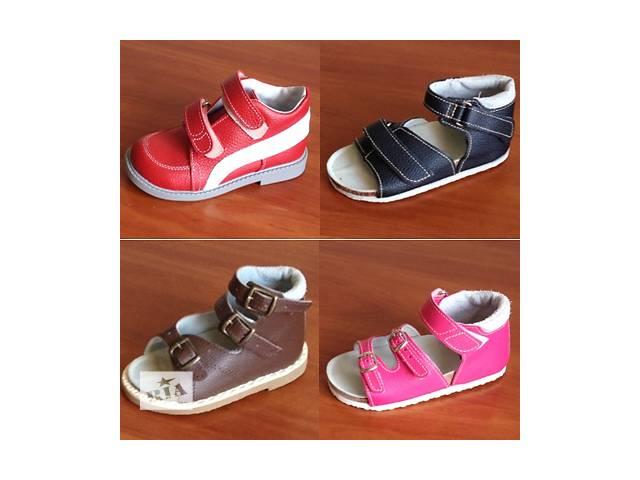 Ортопедическая обувь детская Дешево! - Дитяче взуття в Сумах на RIA.com 685348b4af87a