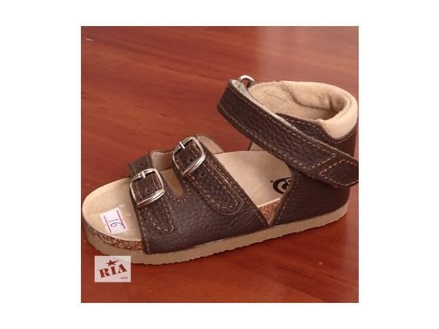 Ортопедические детские босоножки Т-72 - Детская обувь в Сумах на RIA.com 72e9d5cefa9