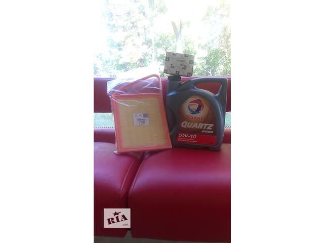 купить бу Оригинальное масло Total Quartz 5w40 5L в Харькове