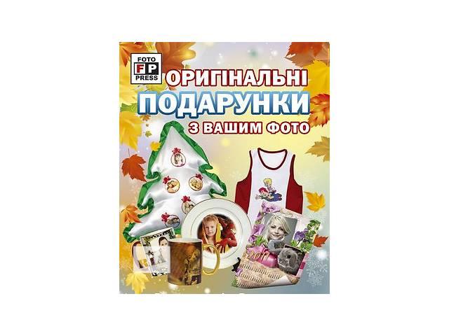 купить бу Оригинальные подарки к Новому году  в Украине