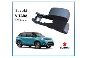 Оригинальный подлокотник Suzuki Vitara 2015-