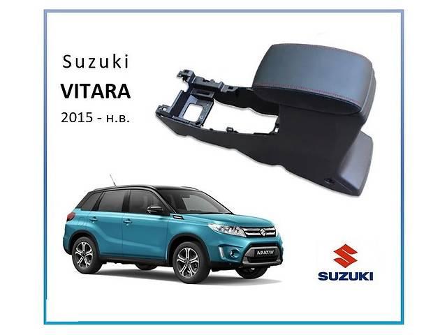 продам Оригінальний підлокітник Suzuki Vitara 2015- бу в Харкові