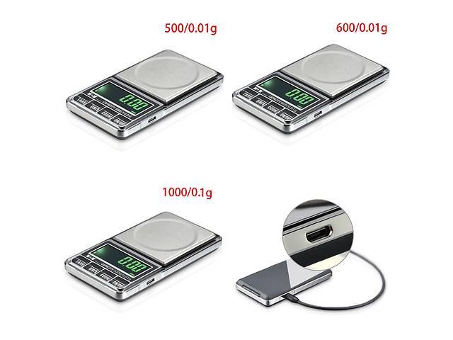 бу Весы ювелирные высокоточные точность 0,01 с USB выходом в ассортименте в Чернигове