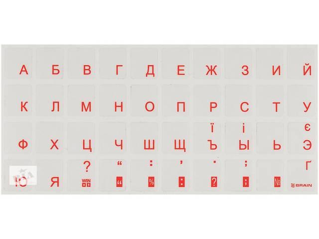 купить бу Наклейка на клавиатуру BRAIN orange (STBRTRORANGE) в Киеве