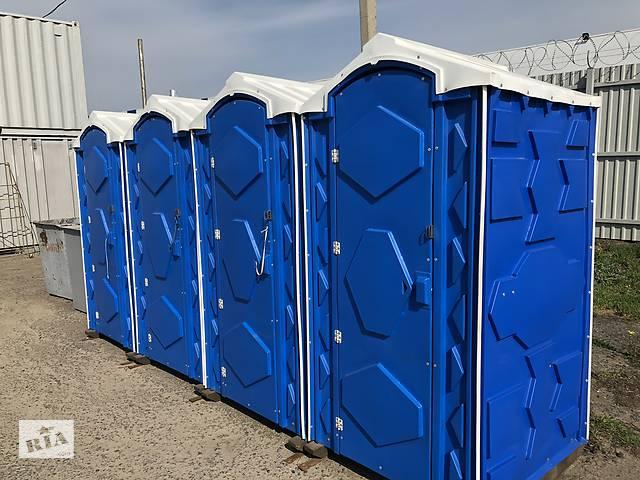 бу Биотуалет (250л), уличный туалет для дачи в Одессе