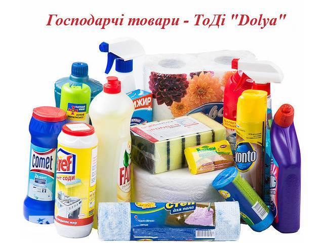 Бытовая химия и косметика купить украина косметика орхидс от лакме купить
