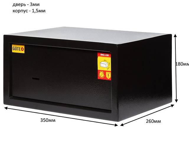 Сейф GUTE 22K формата А4 для документов (Ш/В/Г   35х18х26 см.)- объявление о продаже  в Львове