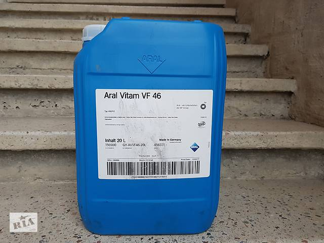 бу Гидравлическое Масло для спецтехники Aral Vitam VF46 Atlas CAT JCB Komatsu Volvo Terex Орегинал из Германии. в Хусте