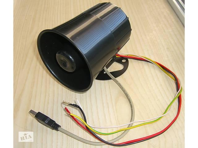 бу Музыкальная сирена для автосигнализации MP3 в Днепре (Днепропетровск)