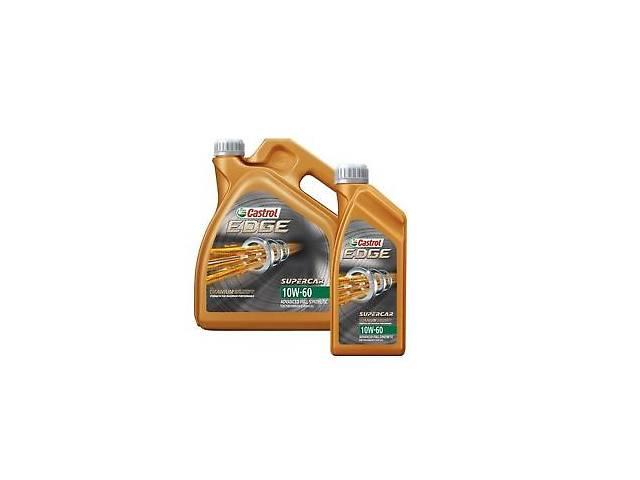 купить бу Синтетичне моторне масло CASTROL EDGE SUPERCAR 10w-60 A3/B4, 4л в Каменском (Днепродзержинск)