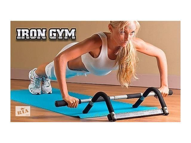 продам Турнік-тренажер Iron Gym (Айрон Джим) оригінал бу в Миколаєві