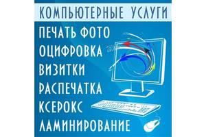 Полиграфия