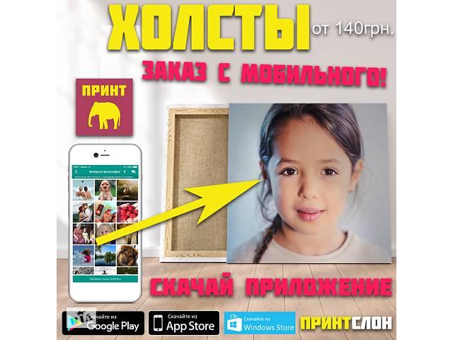 ukrainskie-hhh-fayloobmenniki-telkam-konchayut-v-vaginu-video