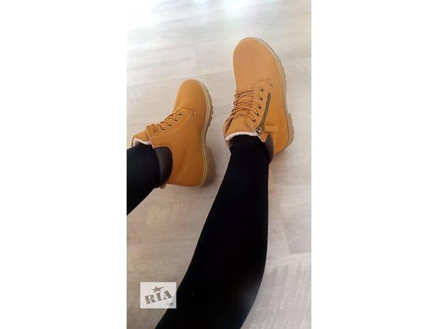 бу Отличные ботиночки реплика Timberland!!!   в Харькове