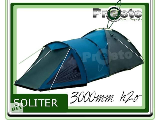 продам Палатка Presto Soliter 4 клеенные швы тамбур. Вся Украина!! бу в Тернополе