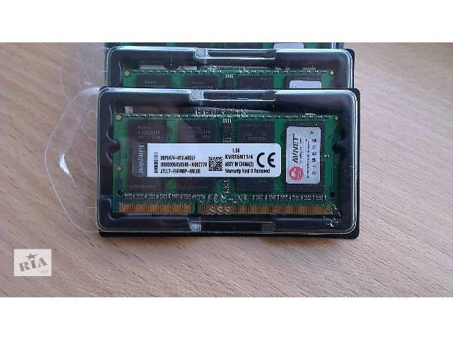 продам Память Kingston SODIMM DDR3 1333 2Gb 4Gb 8Gb Новые! бу в Киеве