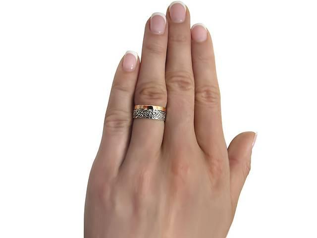 Пара) Срібні обручки з золотими пластинами