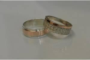 Купити срібні весільні обручки недорого - каталог оголошеннь з ... 25f50b8193212