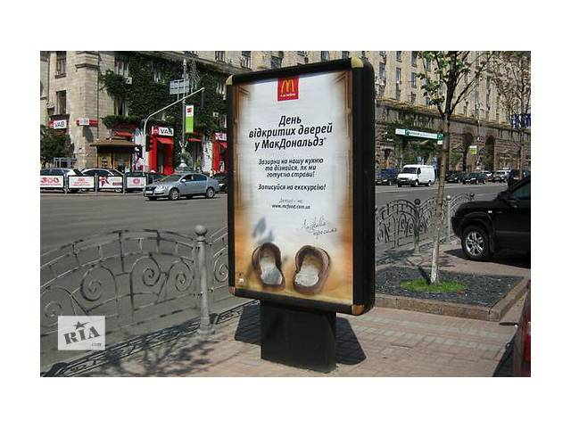 продам Печать а1,   Печать постеров, Поклейка оракалу,  Печать на самоклейке, Друк на холсті, Мобильные конструкции, Поліграфія бу  в Украине