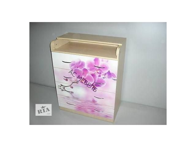 Пеленальный комод орхидея на розовом фоне- объявление о продаже  в Краматорске