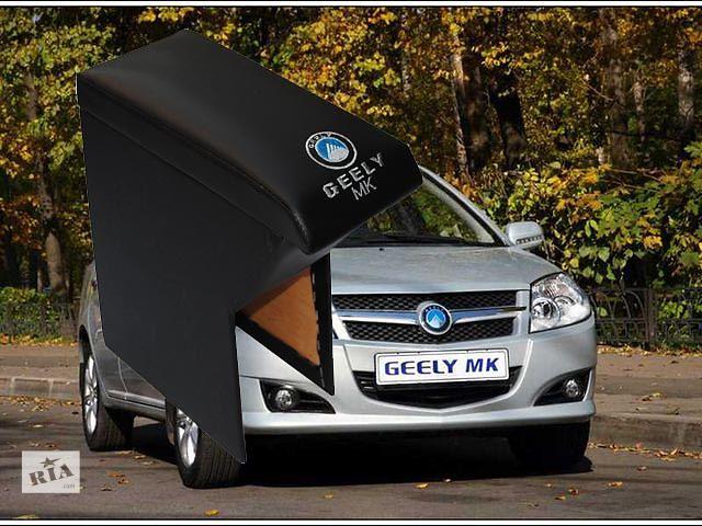 продам Передний Подлокотник для Geely Мк. бу в Ровно