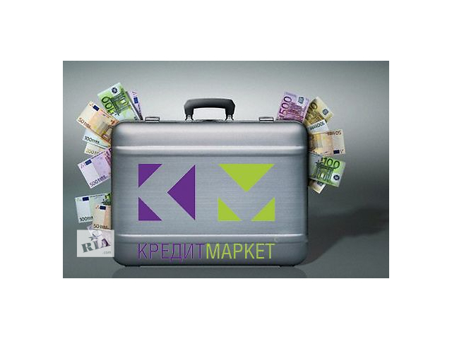 купить бу Перекредитование! в Киеве