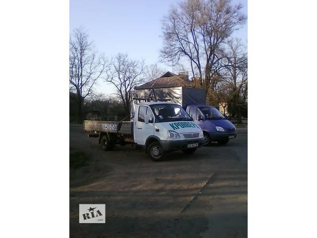 бу Перевезём быстро и качественно в Кривом Роге (Днепропетровской обл.)