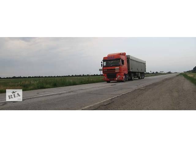 купить бу Перевезем   в Украине