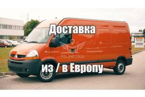 Перевозка вещей, товаров, посылок из Польши / Европы. Переезд