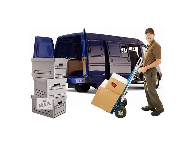 Перевозка мебели Чернигов, перевозка вещей по Чернигову, грузчики недорого в Чернигове- объявление о продаже  в Чернигове