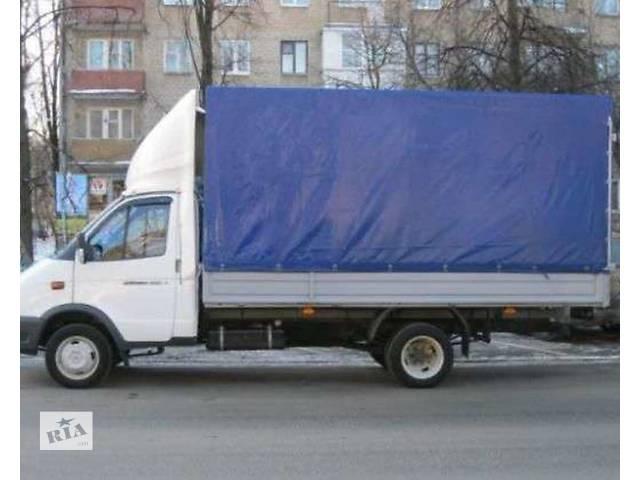 продам Перевозки по Харькову на ГАЗели бу в Харькове