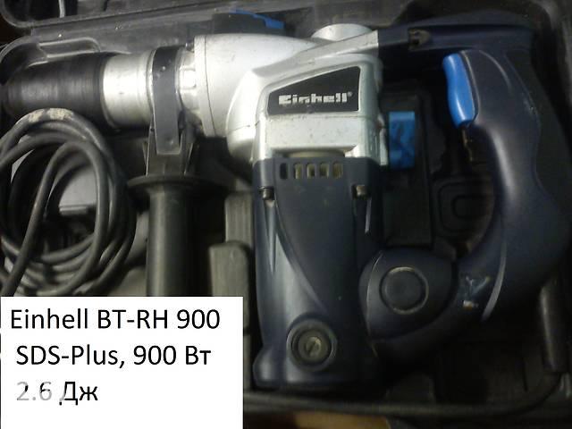 купить бу Перфоратор Einhell BT-RH 900 в Дрогобыче