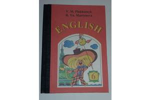 Учебник English 6 класс Плахотник В.М. Мартынова Г.Ю. Английский язык