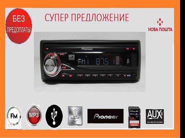продам Pioneer 1080  бу в Киеве
