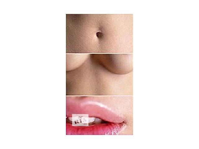 Пластическая хирургия, стоматология и косметология Крым, Севастополь- объявление о продаже
