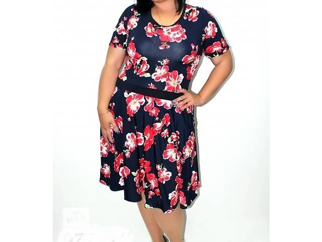 Платье 54 р.- объявление о продаже  в Кривом Роге (Днепропетровской обл.)