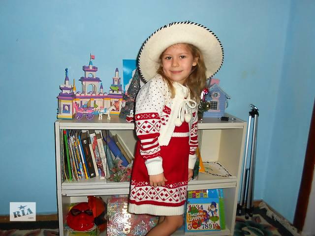 купить бу платье для девочки 3 - 5 лет в Киеве