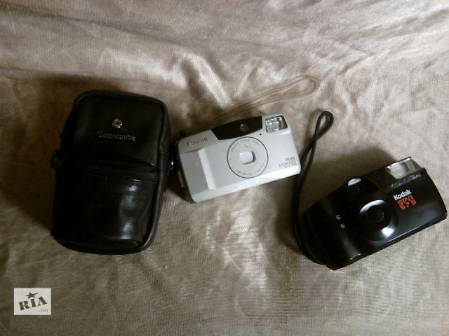 Пленочный фотоаппарат Кенон и Кодак- объявление о продаже  в Киеве