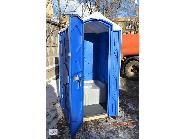 купить бу Біотуалет, мобільна туалетна кабіна, вуличний дачний туалет в Одесі