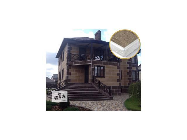 Плиты утеплительные на основе пенопласта «Термо-Фасад»- объявление о продаже  в Днепре (Днепропетровск)